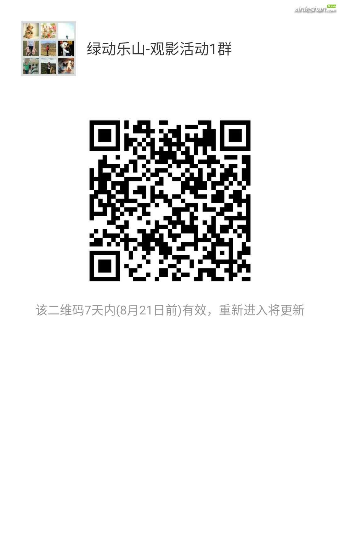 1471176596405.jpg