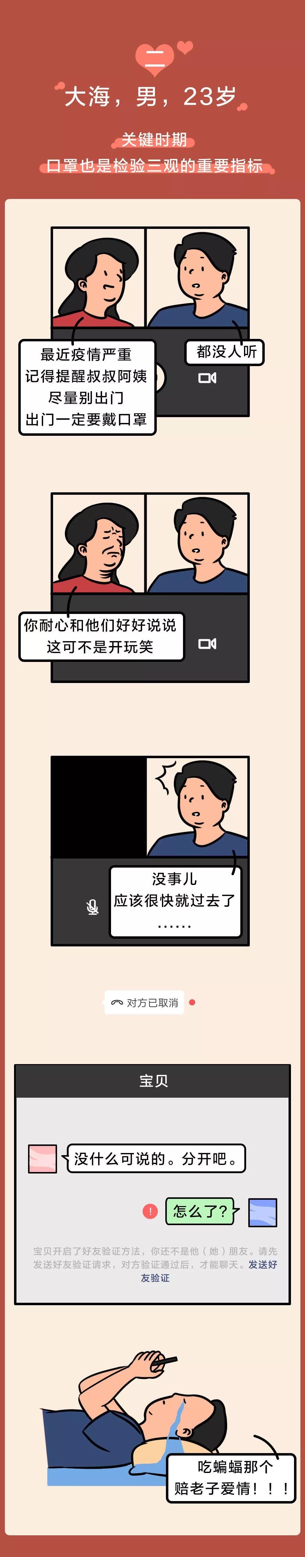 微信图片_20200214120356.jpg