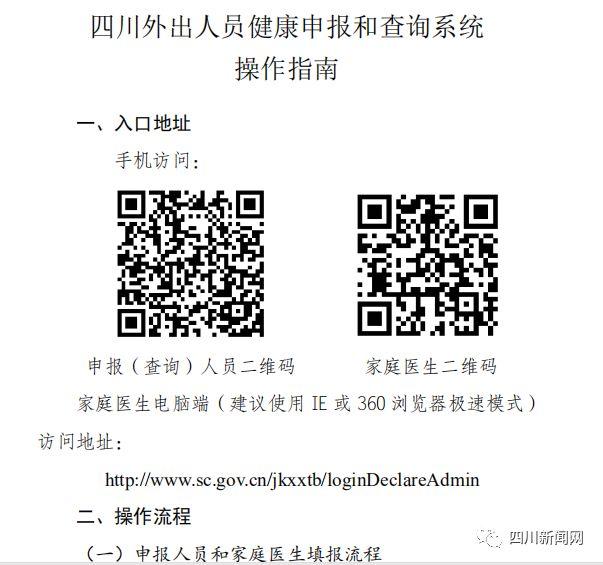 微信图片_20200214125028.jpg