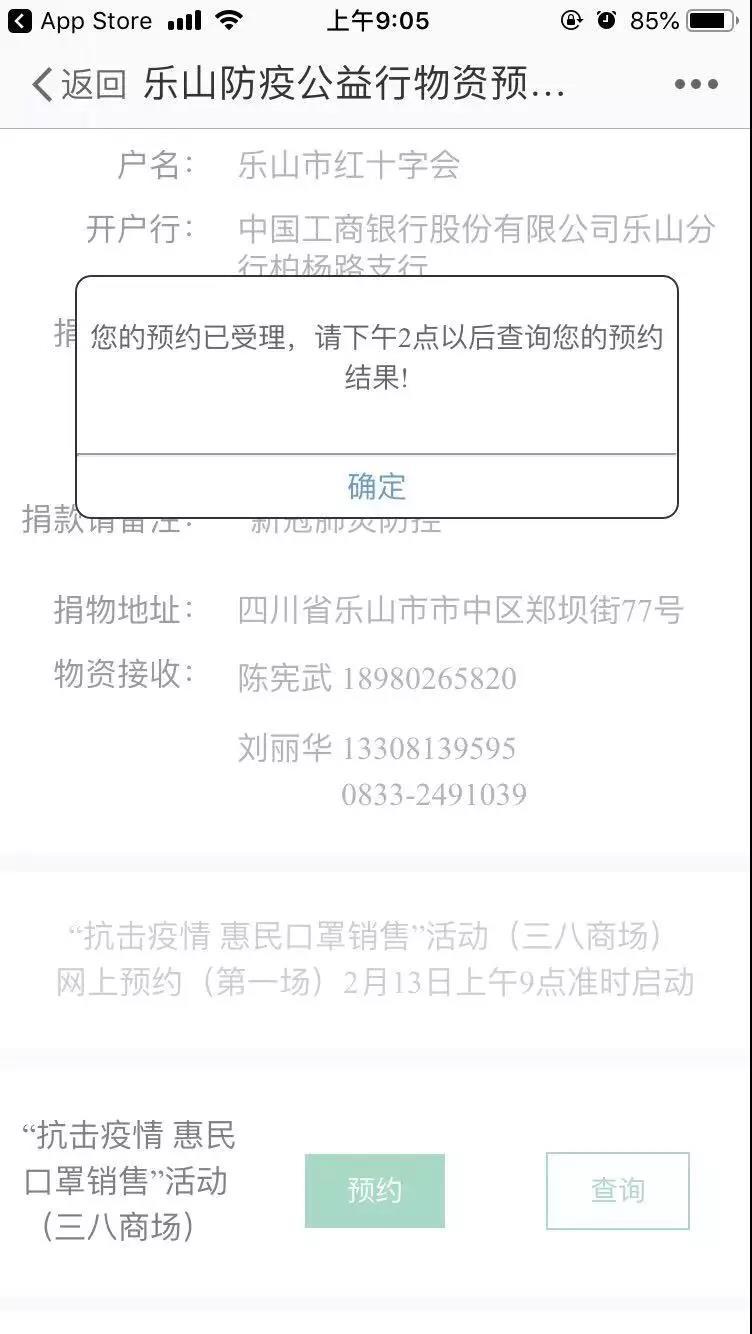 微信图片_20200215181835.jpg
