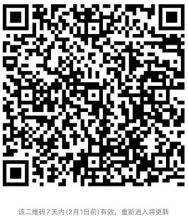 QQ浏览器截图20210125165059.png