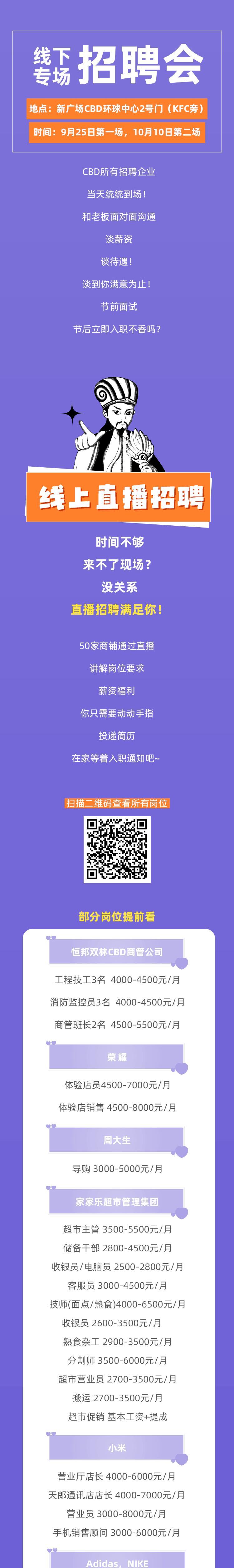 推文_02.png