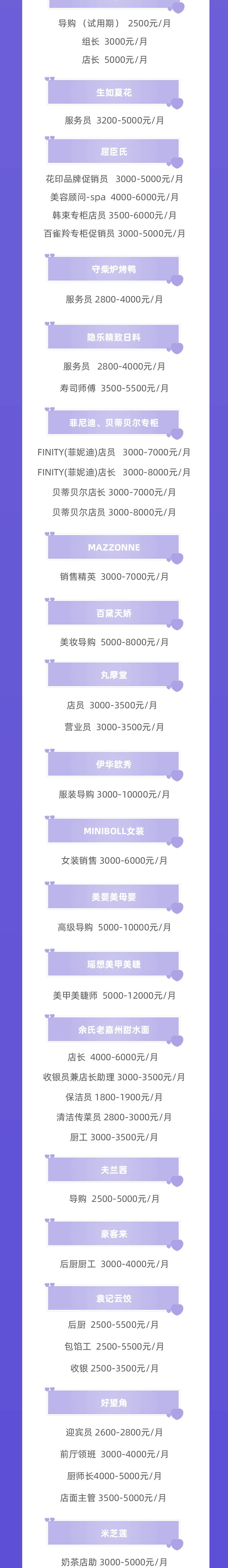 推文_03.png