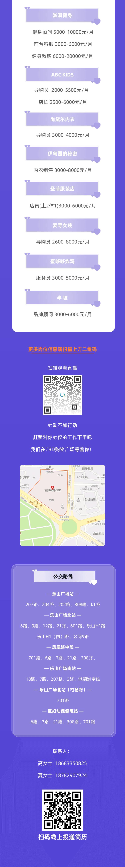 推文_04.png